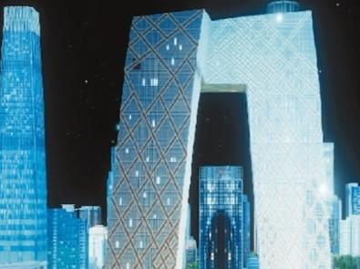 """地理专家齐聚北京探讨如何打造地理信息系统""""神笔"""""""