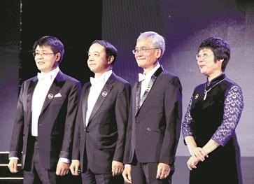 2019未来科学大奖颁奖典礼在京举行