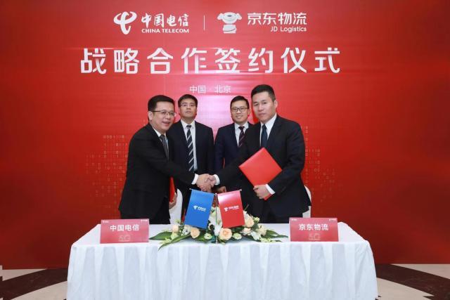 """中国电信与京东物流签订5G战略合作协议,共同打造""""5G+智能物流""""领域行业标杆"""