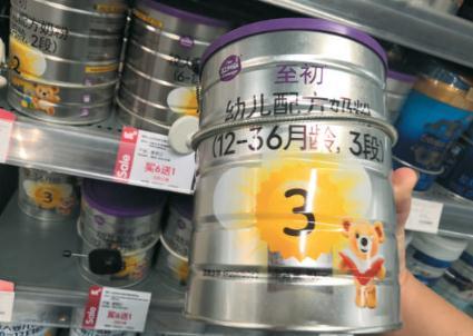 多家乳企盯上A2蛋白奶粉市场,市场占位意义更大