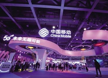 2019中国移动全球合作伙伴大会在广州召开