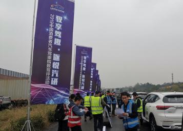 2019年第二届中国消费者汽车驾乘指数驾评活动在中汽研重庆试验场举行