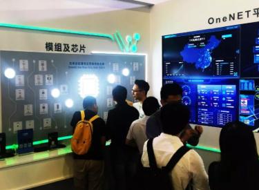 中国移动推出推出Cat.1模组,其市场前景如何?