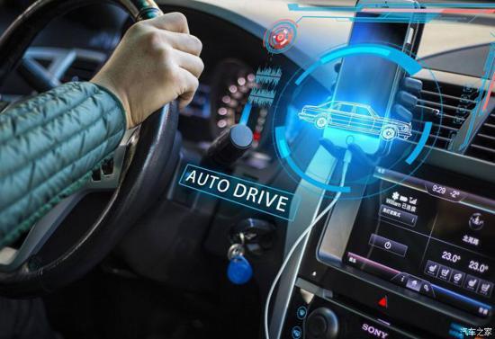 广州南沙投资96亿元建国家级自动驾驶测试基地