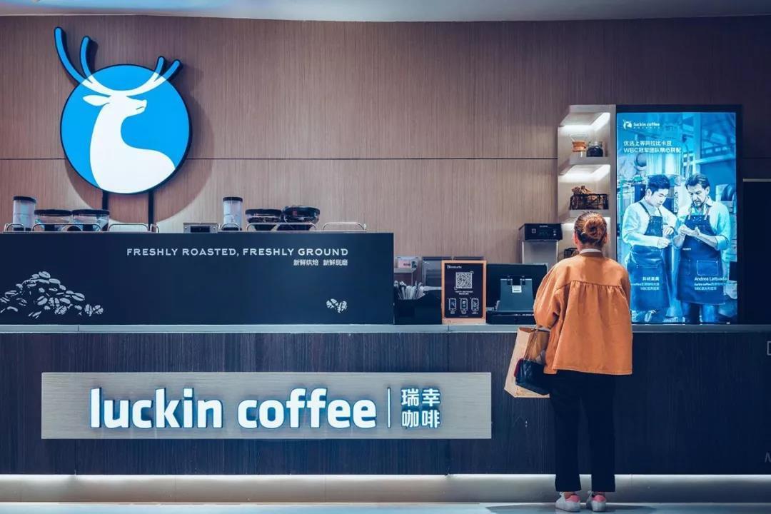 瑞幸咖啡门店总数达到3680家,平均每天新开近7家店