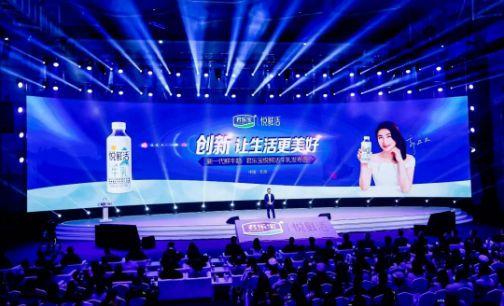 """君乐宝首推鲜奶产品""""悦鲜活"""",正式进军鲜奶市场"""