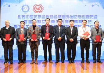 北京中医疑难病研究会肿瘤协作委员会成立大会在京召开