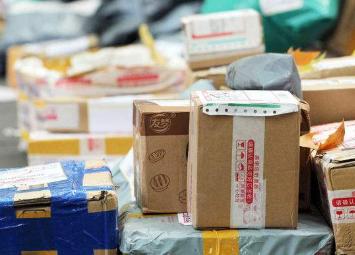 德国包装垃圾总量创新高,联邦环境局局长:减少垃圾量应从生产环节做起