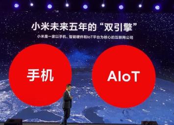 """小米""""5G+AIoI""""双引擎战略助力家居产业升级,推进智能家庭建设"""