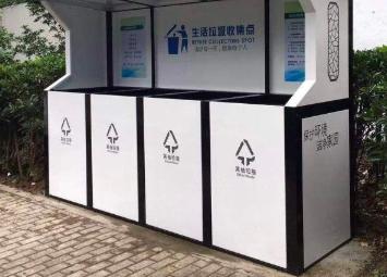 新版《生活垃圾分类标志》标准公布:湿垃圾统一成厨余垃圾