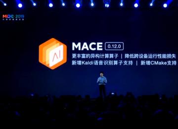 一文读懂小米MIDC 2019开发者大会:小爱同学3.0正式上线