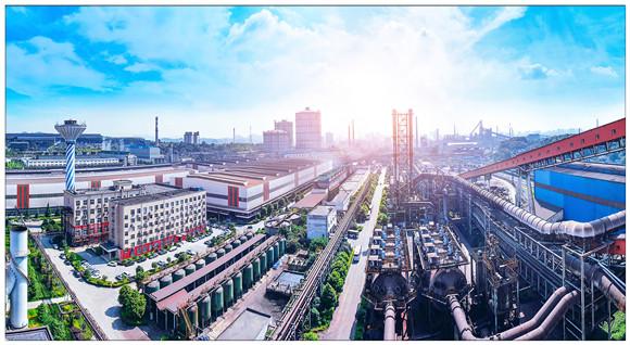 华菱涟钢获第二十届湖南省企业管理现代化创新成果二等奖