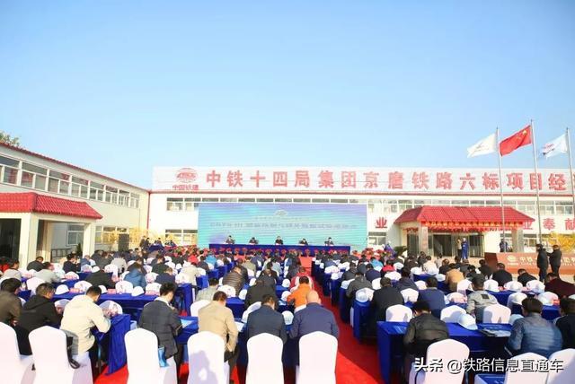 国内首条高智能轨道板生产线产品在天津宝坻一次性通过验收