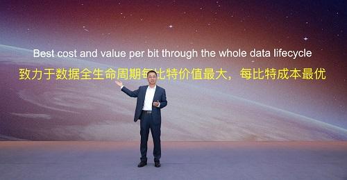 华为宣布启动数据基础设施战略,并开源数据虚拟化引擎HetuEngine