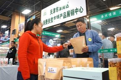 特色农产品如何销售?消费扶贫打开贫困地区农特产品销路