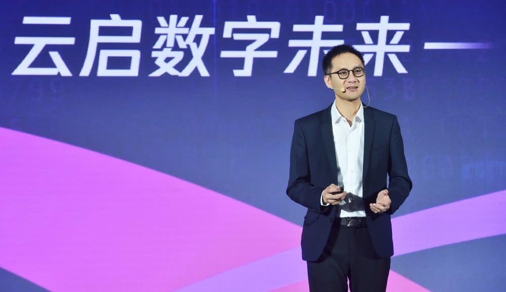 ?腾讯汤道生:腾讯区块链技术已经实现在行业应用上规模化落地