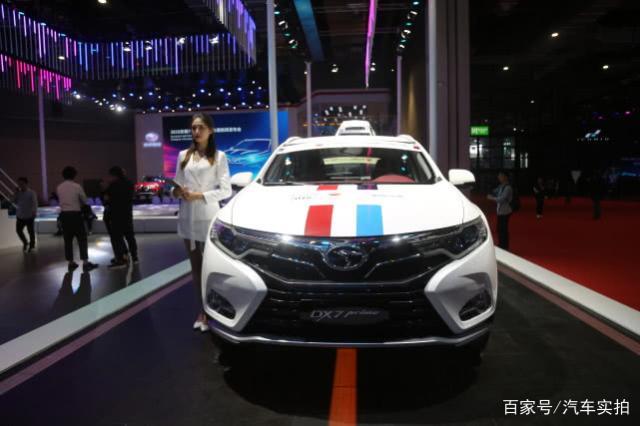 ?东南汽车DX7 Prime,www.色情帝国2017.com量产车性能大赛赛车吴爽座驾实拍!