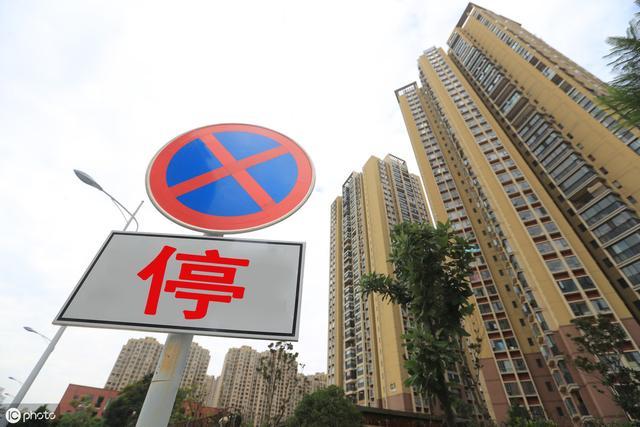 颐和地产资金链崩裂!何建梁被广东证监局开出警示函!