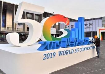 华为亮相2019世界5G大会:5G引领!构建万物互联的智能世界