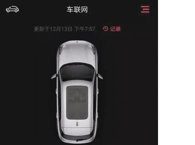远程控制汽车,手机APP有多厉害?【上手体验】