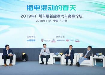 2019广州车展亮点前瞻解读:混合动力新车扎堆发布