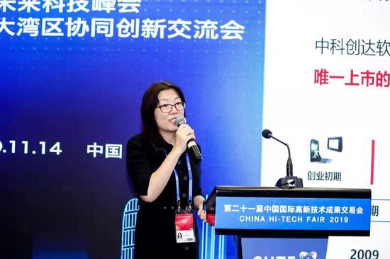 中科创达副总裁朱红芹:做全球第一的智能驾驶舱的解决方案提供商