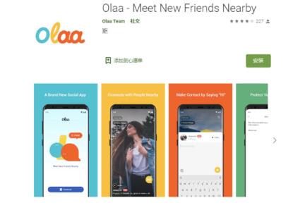 陌陌再次布局海外市场:已上线一款陌生人交友应用Olaa