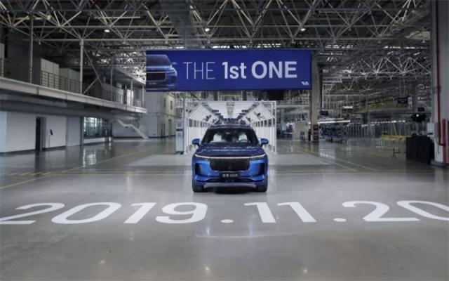 理想宣布ONE 2020款正式量产下线,12月上旬开启全国用户批量交付