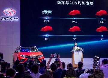 东南汽车的发展规划与未来展望:开放思维促变革,完善产业布局