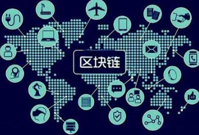 区块链在未来如何应用?听听专家们怎么说