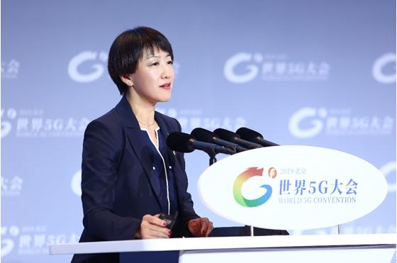 高通全球副总裁侯明娟:到2035年,5G将在全球创造约13.2万亿美元经济产出