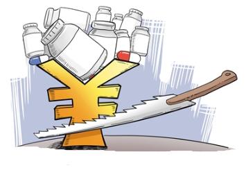 构建药品国家集中采购平台,破解药价虚高难题