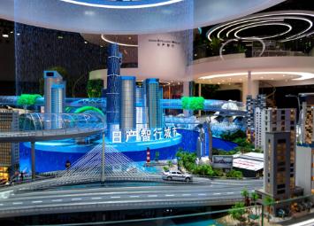 东风日产携旗下明星车型联袂演绎日产技术的现在与未来