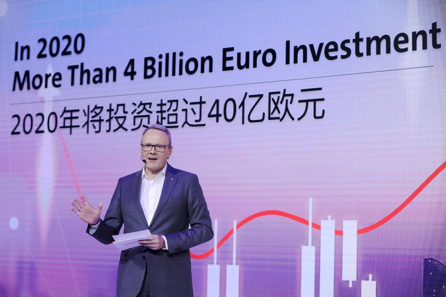 大众汽车集团计划2020年在华投资超40亿欧元,40%投电动汽车领域