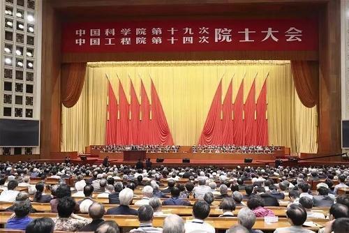 2019两院院士评选揭晓:60名中科院院士和55名工程院院士红榜