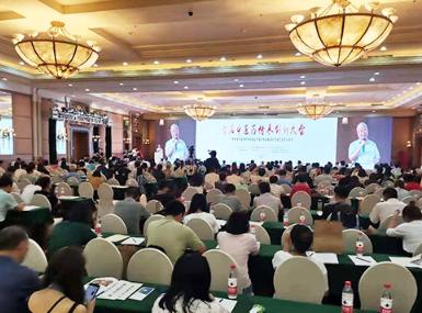 第六届中国医疗品牌建设大会在长沙召开