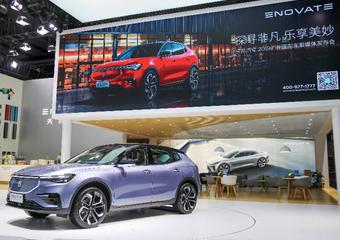 """天际汽车发布""""新服务""""战略,剑指新能源汽车多项服务痛点"""