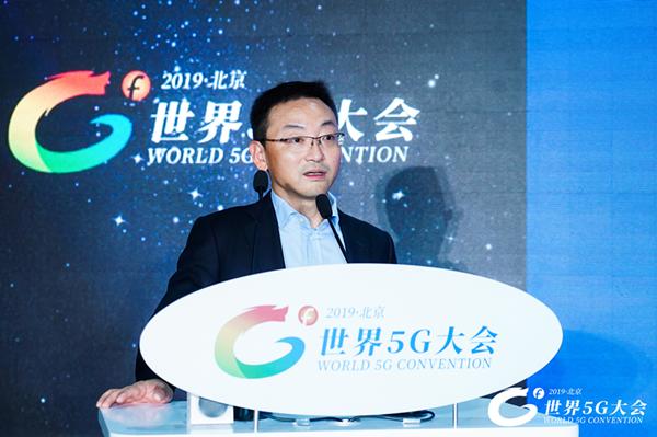 腾讯副总裁丁珂:5G新时代,构筑产业互联网安全新保障