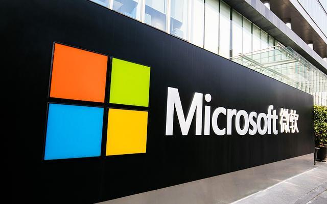 微软:已获得美国政府许可向华为出口软件