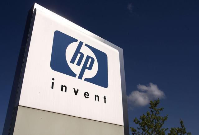 惠普再次拒绝了施乐公司(Xerox)的收购企图