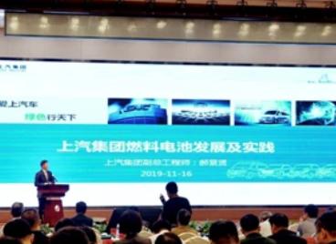 上汽大通技术中心总经理郝景贤详解上汽集团燃料电池发展及实践