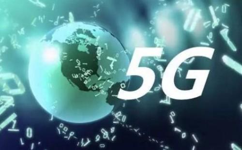 爱立信预测:到2025年底,5G互联网将覆盖全球65%的人口