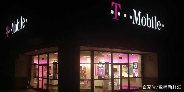 ?美国运营商T-Mobile发生数据泄露,影响超过百万客户