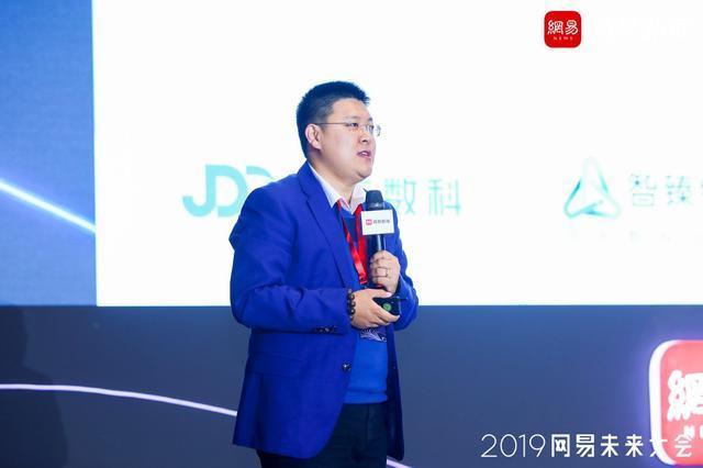 专访京东数科翟欣磊:供应链管理和数字金融是目前两个重要的战略方向