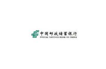 ?中国邮政储蓄银行与蚂蚁金服签约合作,共同探索金融科技创新
