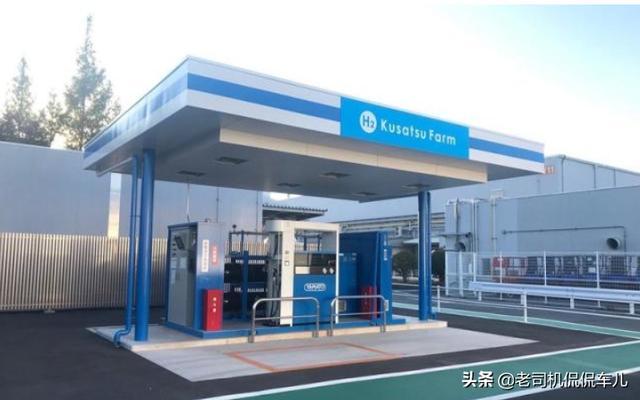 """松下集团""""H2 Kusatsu Farm""""氢气站正式投入运营,3分钟内加满氢气"""