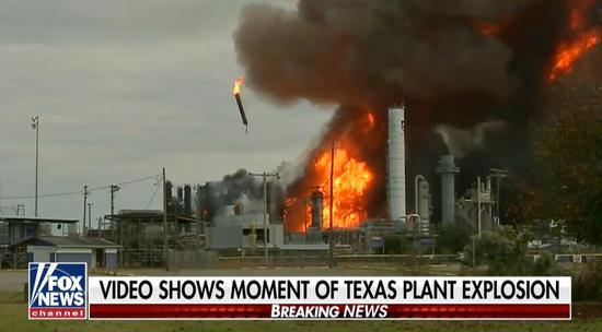 美国得克萨斯州化工厂发生爆炸,紧急疏散54000人