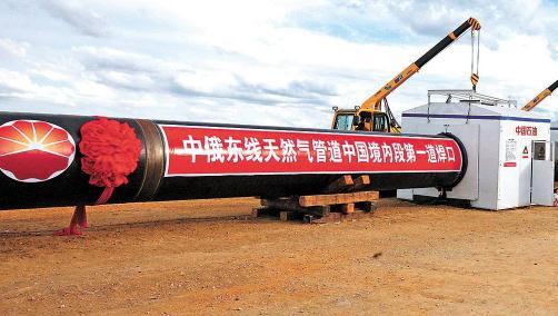 中俄东线天然气管道工程为我国管道项目高质量建设树立新标杆