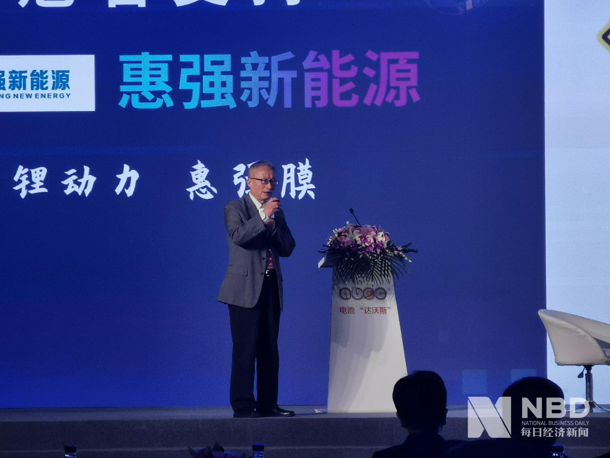 """明天氢能创始人兼董事长王朝云:氢能产业""""三高三低""""的不利因素特点"""