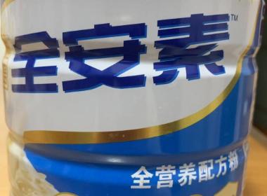外资奶粉企业抢先布局我国特医食品市场,雅培未来将推出新sss视频特医食品